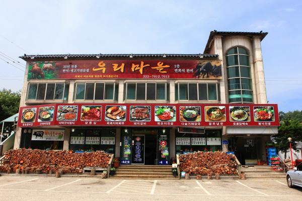 Muju-gun South Korea  city photo : : 611 2 Simgokri Seolcheonmyeon Muju gun Jeollabuk do South Korea ...